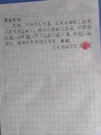 2017 5 29 beijin fengtai teacher 05