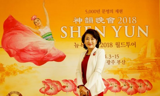2018 4 16 shenyun at korea 16