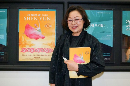 2018 4 16 shenyun at korea 09